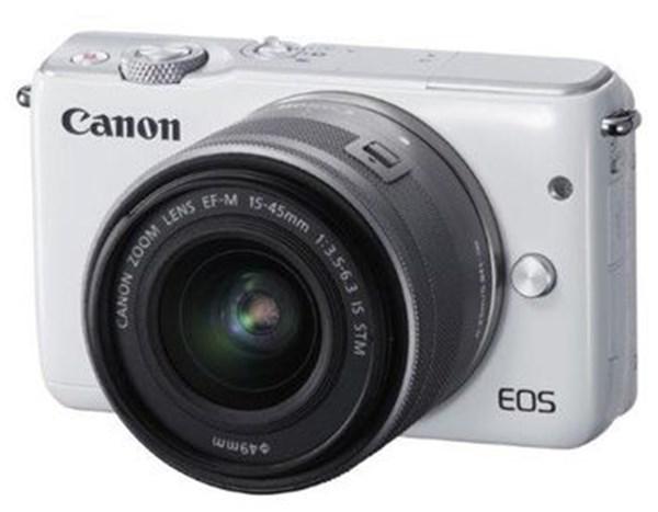 0e504f8f25e Canon EOS M100 + EF-M15-45mm + EF-M55-200mm valge - Overall